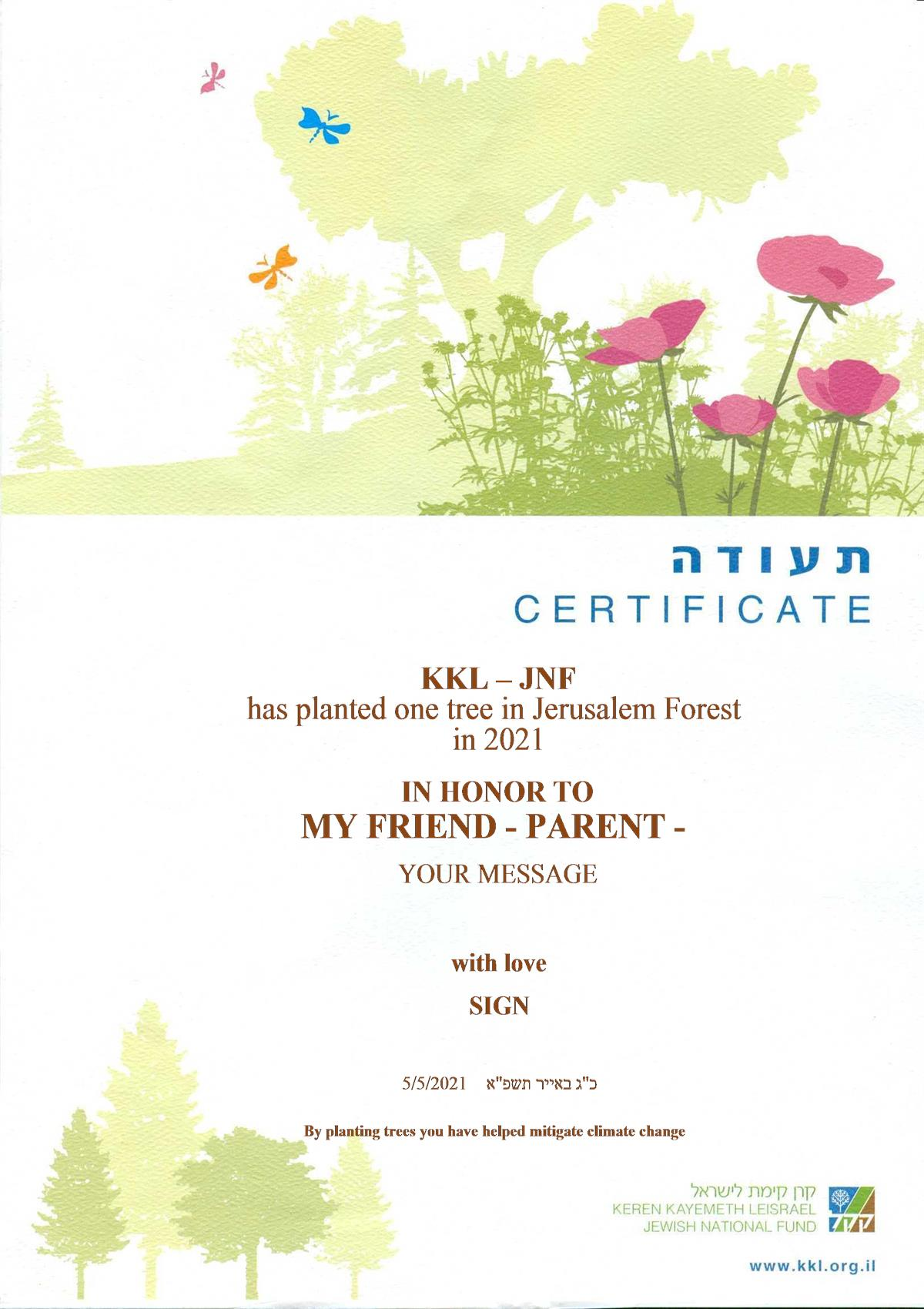 plant a tree in israel certificate