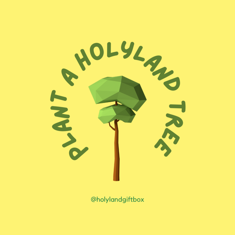 plant a tree in the holyland